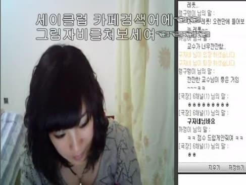 K-fată hanbyul camshow parte 1