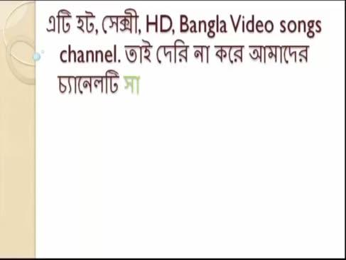 Bangla torid și episod splendid